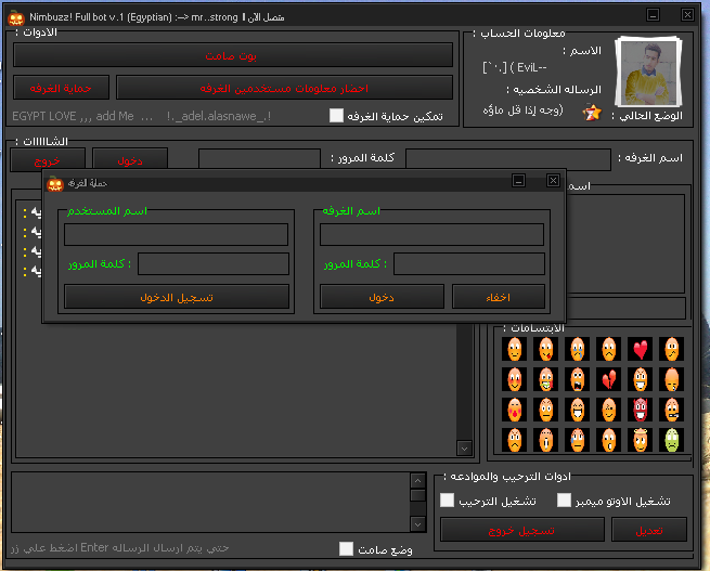 Iw5mp Cegexe Null 0x80041002